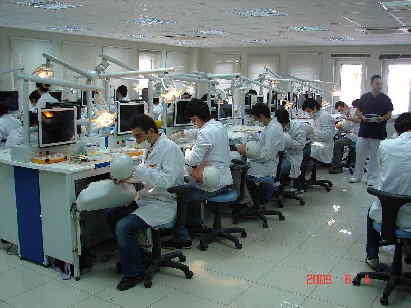 Fantom Laboratuvarı