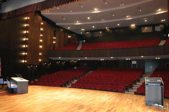 Osman Turan Kongre Merkezi